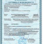 Сертификат соответствия окон и балконных блоков